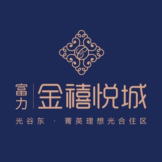 富力金禧悦城-品牌介绍