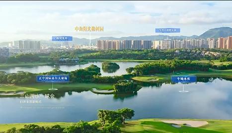 中海阳光橡树园直播